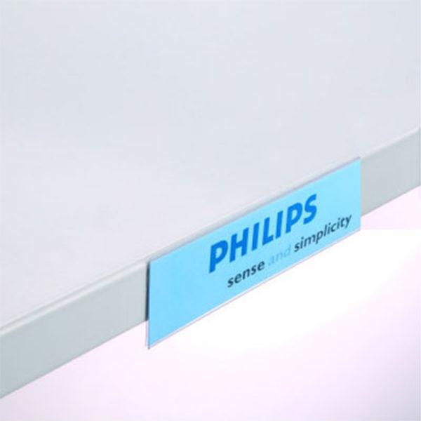 PVC-drzac-za-oznacavanje-cena-na-ivici-police